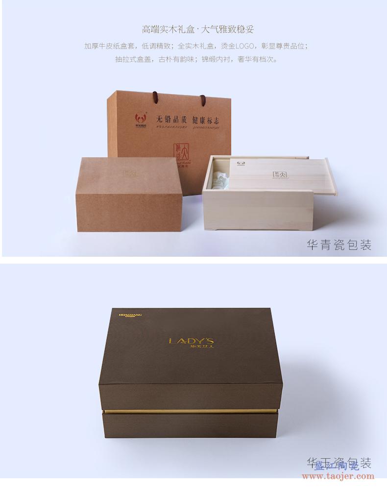 华光陶瓷 富贵牡丹 骨瓷欧式咖啡套装 欧式茶具套装咖啡具 礼盒装-566398700655