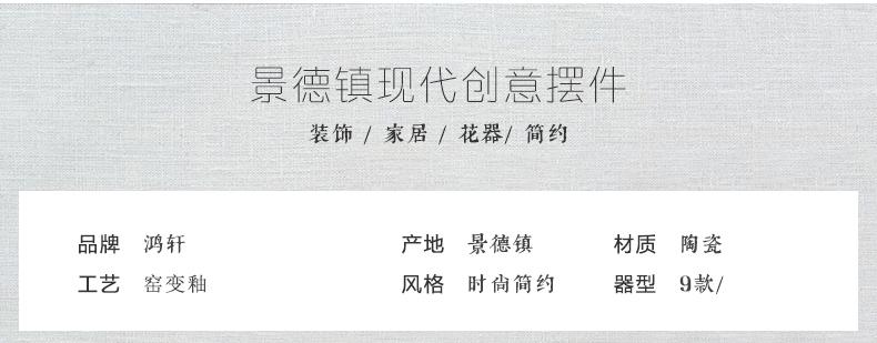 景德镇陶瓷器中国红龙凤福蛋花瓶摆件客厅插花瓶现代时尚家居装饰-552293669108
