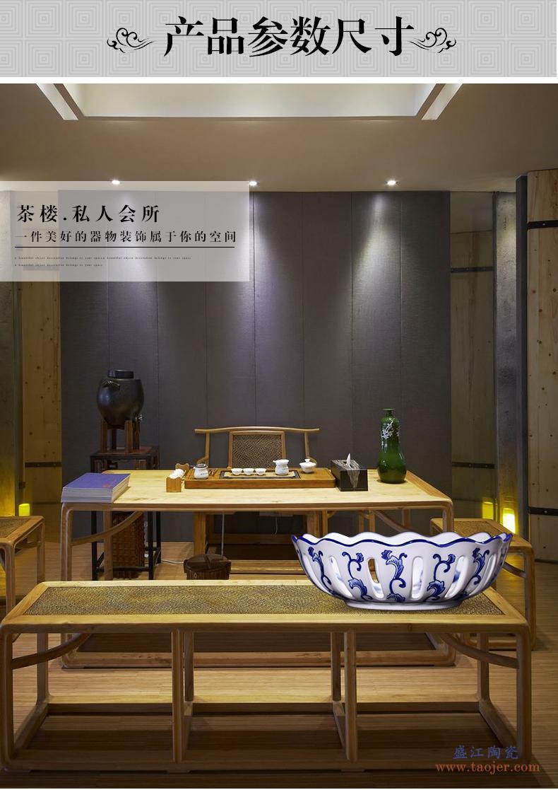 景德镇陶瓷器仿古青花瓷花瓶插花新中式客厅电视柜酒柜装饰品摆件-16766655613