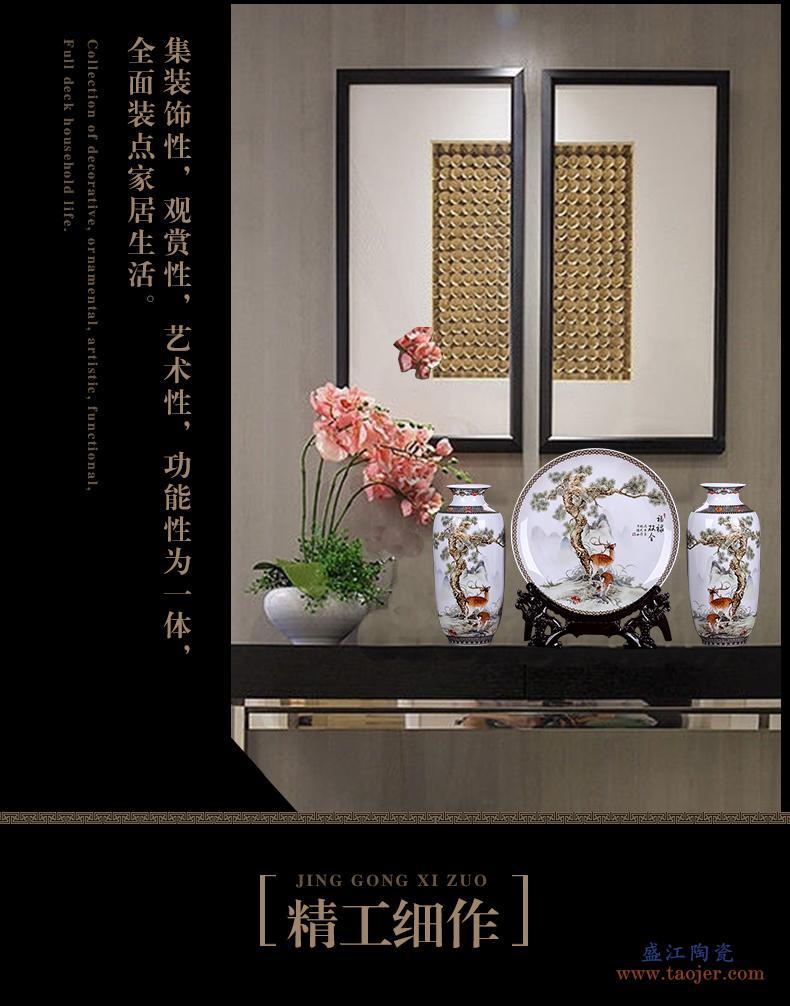 景德镇陶瓷器花瓶插花仿古官窑裂纹新中式古典客厅玄关装饰品摆件-534739573919