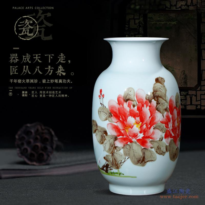 景德镇陶瓷器手工仿古青花瓷花瓶插花新中式客厅家居装饰品摆件-571621199490