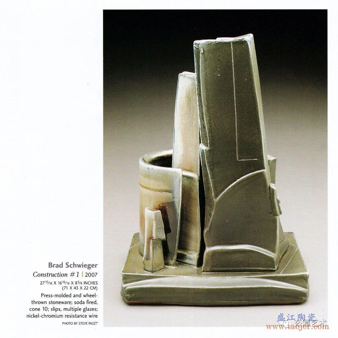 并非只有瓶瓶罐罐|现代雕塑瓷