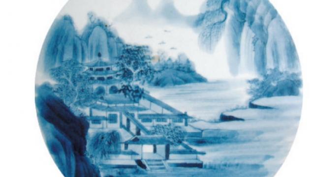 """青花瓷上的""""山水画"""""""
