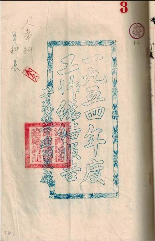 景德镇陶瓷人口述历史(5)——方形煤窑