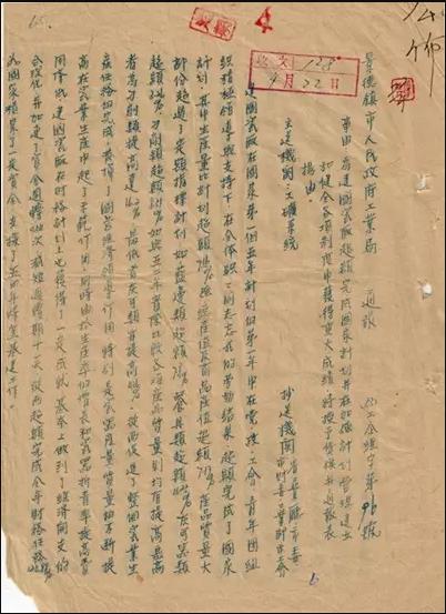 景德镇陶瓷人口述历史(9)|丢豆子选主席