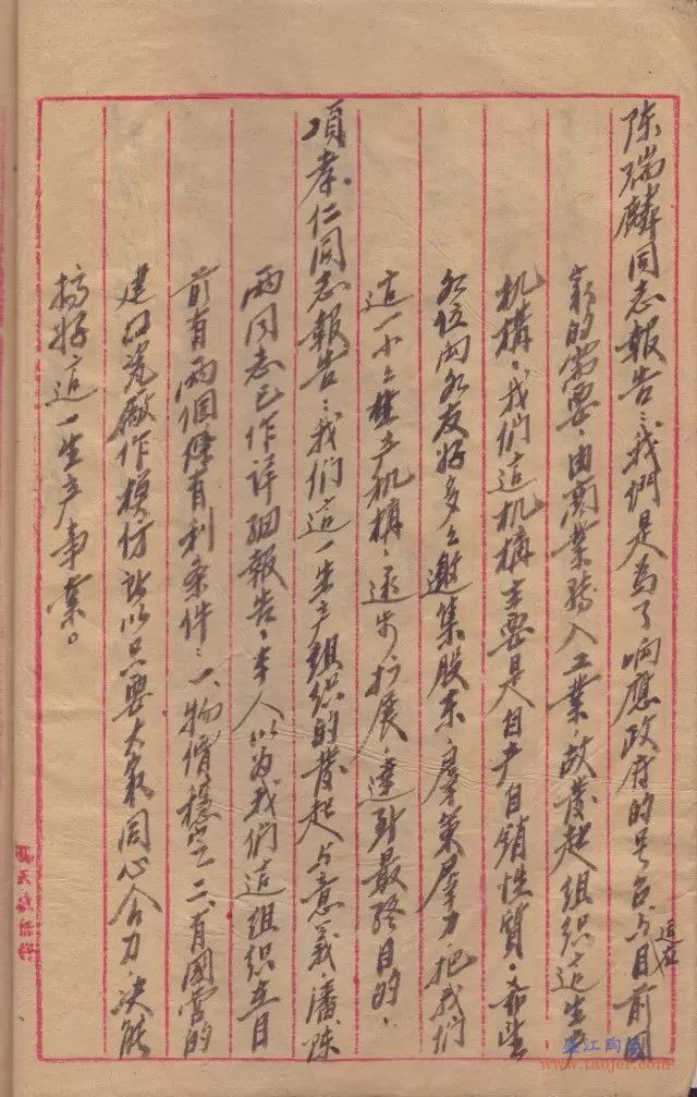 景德镇陶瓷人口述历史(一)——万国喜讲私私联营