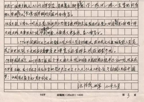 景德镇陶瓷人口述历史(8)|消逝的窑柴站