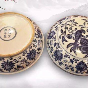 一组青花瓷器赏析---最具中国气派和民族特色的瓷器