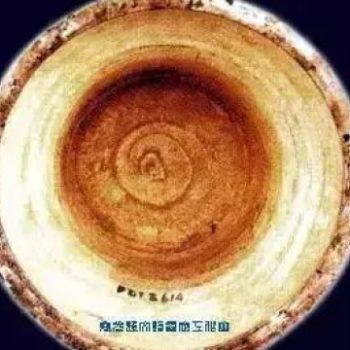 图解元青花瓷器的底足特征