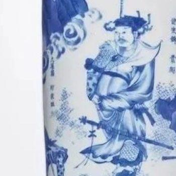 崇祯青花:一座由民窑主导筑起的青花瓷艺术高峰(大图细图)