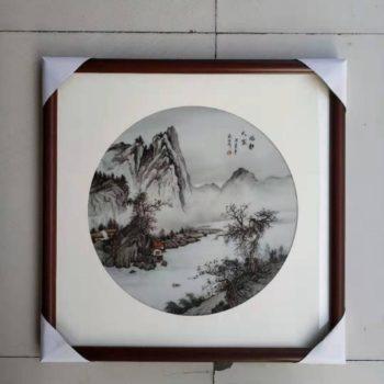 秋生陶瓷艺术