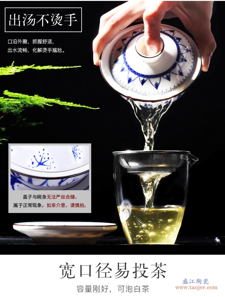 豹霖羊脂玉茶具复古仿古盖碗茶碗茶杯大号三才碗喝茶陶瓷白瓷大号