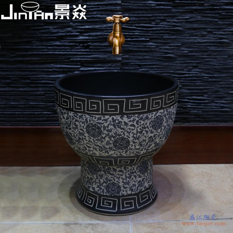 景焱青花瓷艺术拖把池中式陶瓷洗拖把盆卫生间墩布池阳台拖布池
