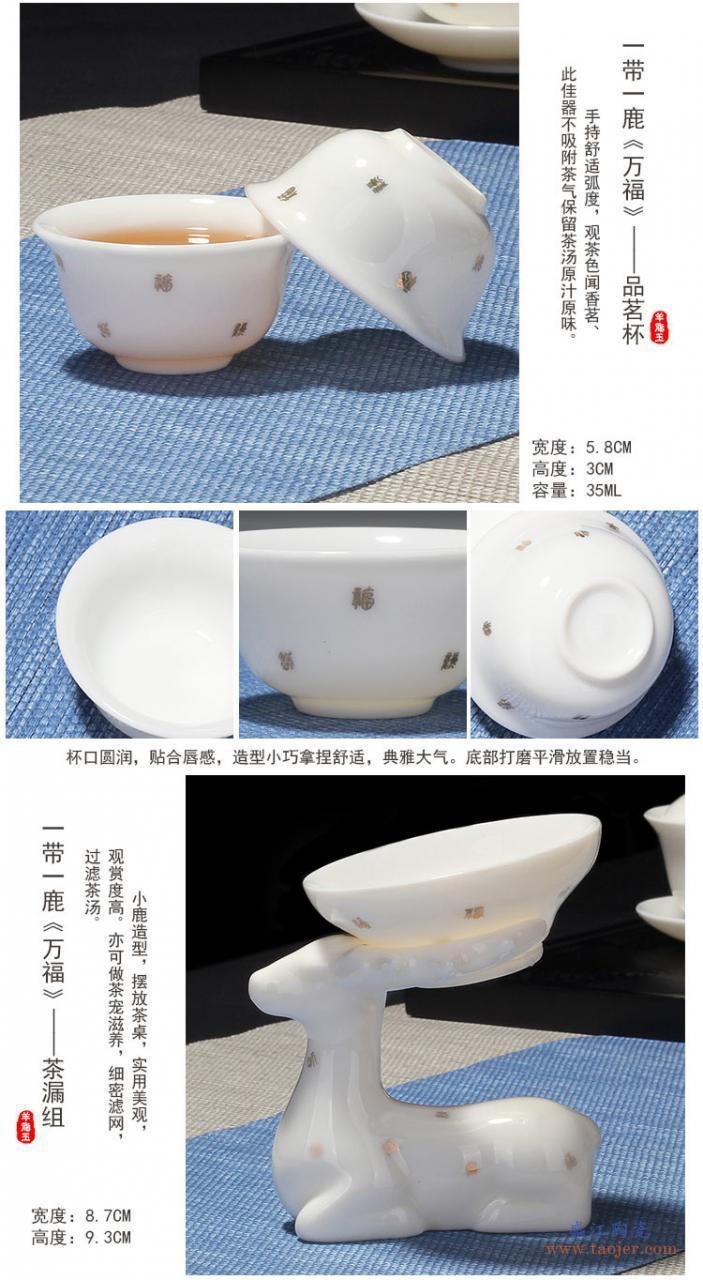 豹霖羊脂玉瓷功夫茶具套装整套白瓷泡茶杯喝茶道盖碗茶壶家用陶瓷