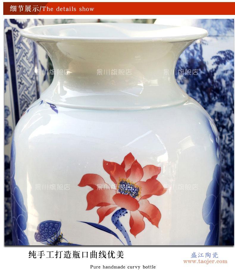 手绘荷花鱼落地大花瓶箭筒景德镇陶瓷器连年有余家居客厅酒店摆件