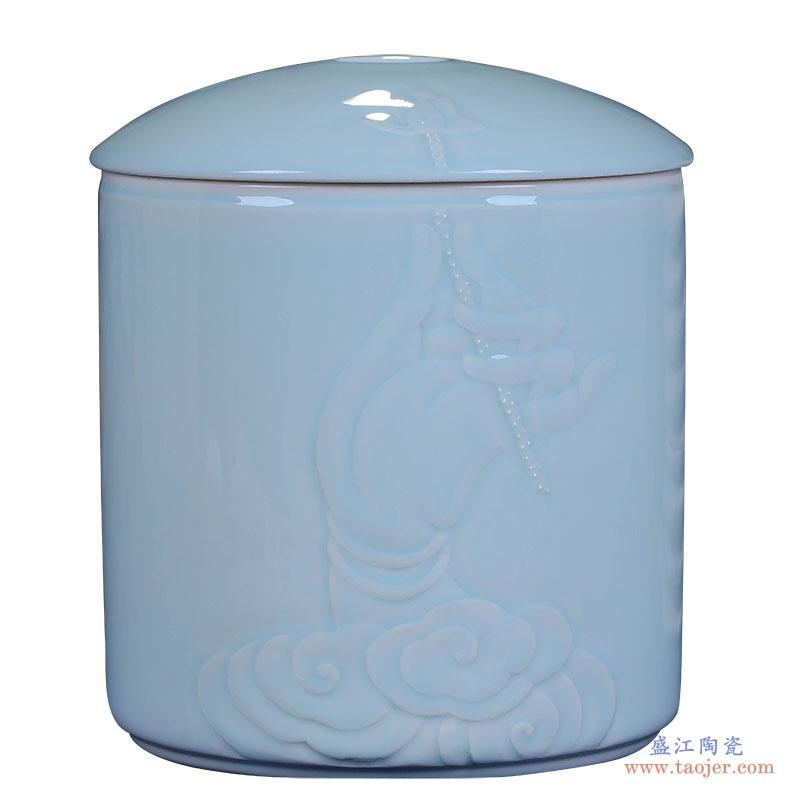 景德镇陶瓷器 大号影青茶叶罐 七饼通用密封复古中号 家用手工