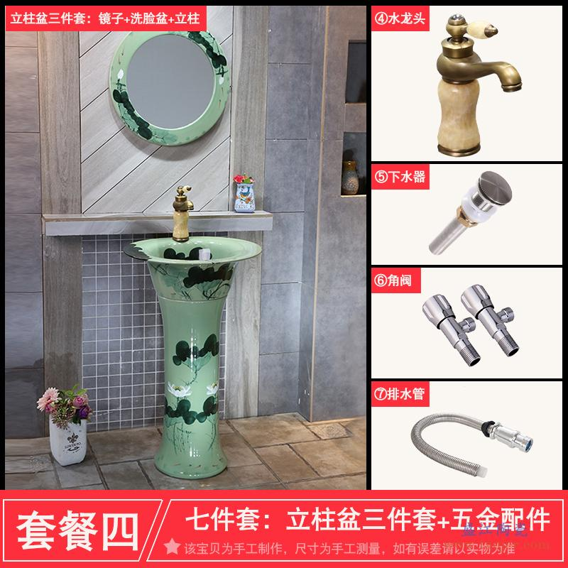 景焱中式艺术立柱盆阳台落地式陶瓷洗脸盆卫生间立式一体洗手台盆