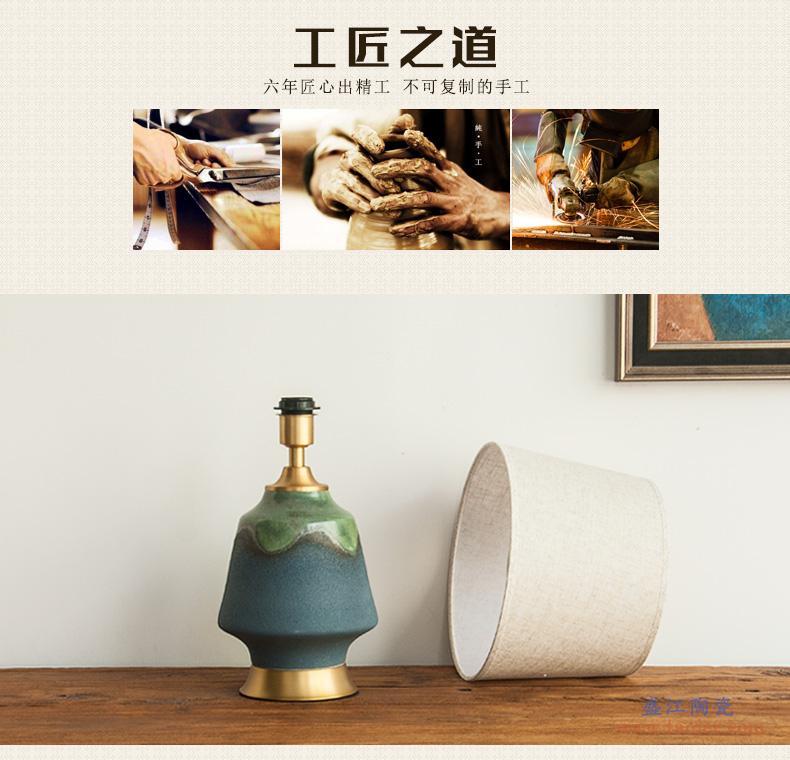 全铜陶瓷台灯复古怀旧卧室床头客厅现代中式酒店书房装饰灯具1058