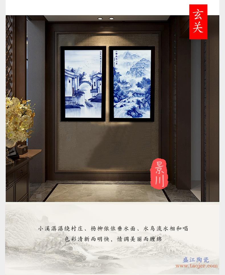 景德镇青花瓷板画手绘山水风景挂画家居客厅陶瓷画沙发背景墙装饰
