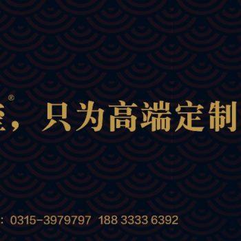 【陶瓷知识】陶瓷茶器造型设计与3大装饰特点