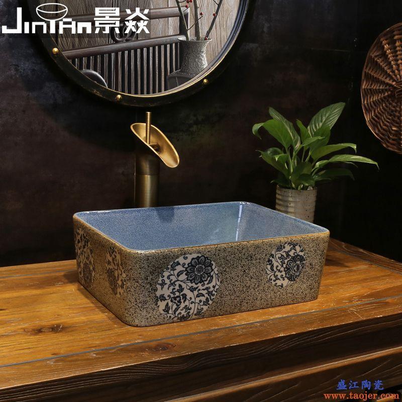景焱新中式青花瓷艺术台上盆小号方形陶瓷洗脸盆小尺寸台上洗手盆