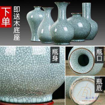 景德镇陶瓷器仿古官窑开片裂纹青釉花瓶家居客厅装饰品摆件工艺品