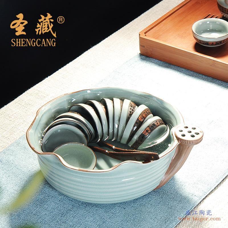 圣藏 茶洗茶杯洗 水盂钵盂陶瓷水洗笔洗大号洗茶器洗杯碗器皿茶道