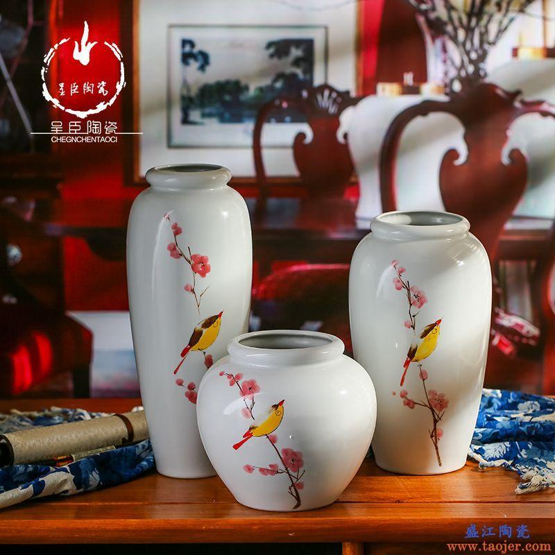 景德镇陶瓷花瓶结婚新房创意家居摆设客厅电视柜玄关插干花花瓶
