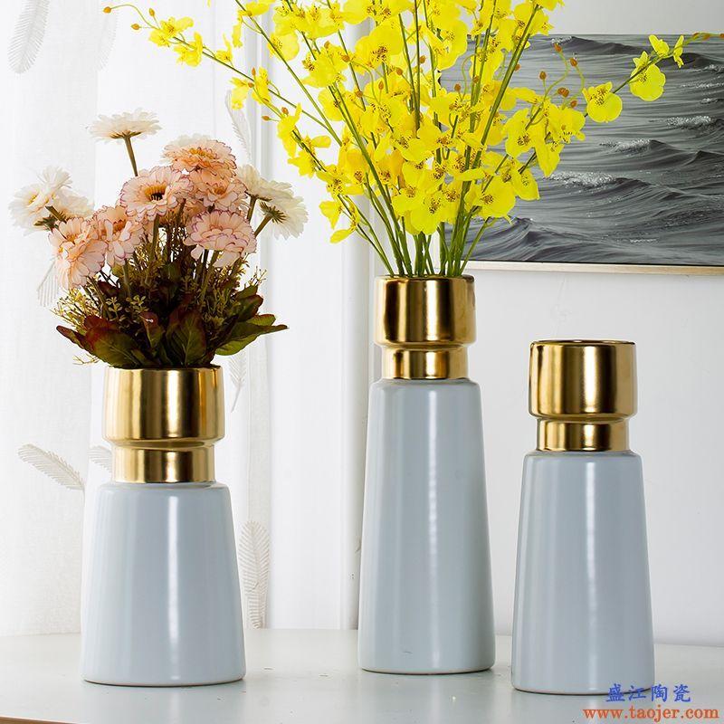创意时尚金边白色陶瓷花瓶现代简约插花花器景德镇陶瓷摆件装饰品