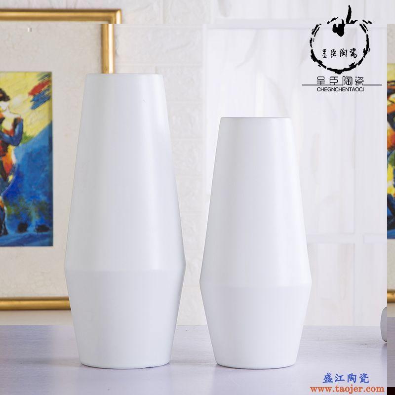 景德镇陶瓷花瓶家居装饰摆件 客厅电视柜办公桌白色瓷瓶现代简约