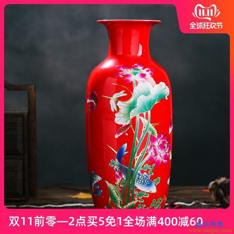 景德镇陶瓷器 中国红花瓶荷花描金花瓶 结婚礼品 家居工艺品摆件