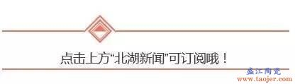 """北湖区燕泉街道居民李新彩入围12月""""中国好人榜"""",快来为她点赞评议!"""