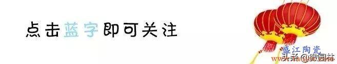 园林线上课堂(8) | 线上观展—— 四川遂宁金鱼村南宋窖藏瓷器精品展