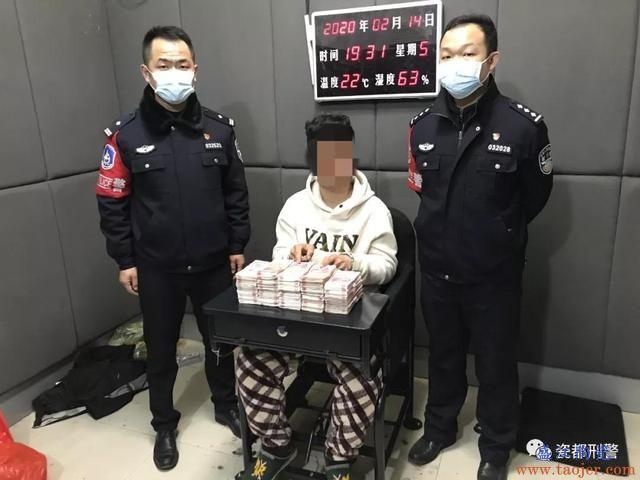 情人节:江西景德镇刑警破获一起口罩电信诈骗案 为群众挽回损失45万元