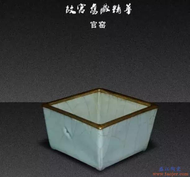 故宫博物院藏宋代官窑与明清仿官瓷器的气泡和微痕研究