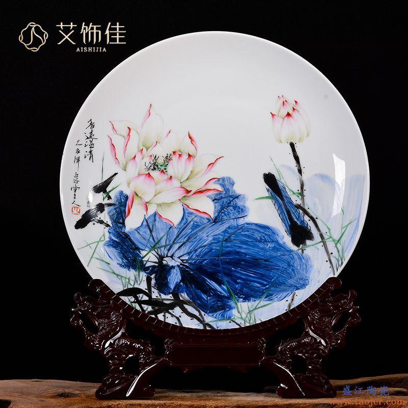景德镇陶瓷器荷花手绘装饰盘新中式客厅瓷盘坐盘摆件博古架工艺品