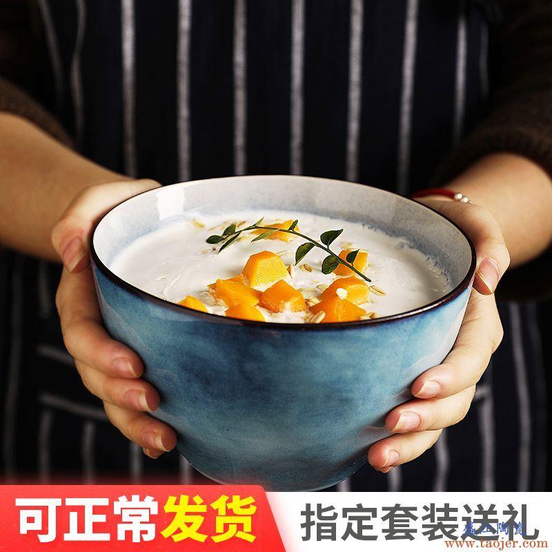 ijarl 北欧风碗碟套装家用泡面碗吃饭陶瓷碗汤碗大碗网红碗 星河