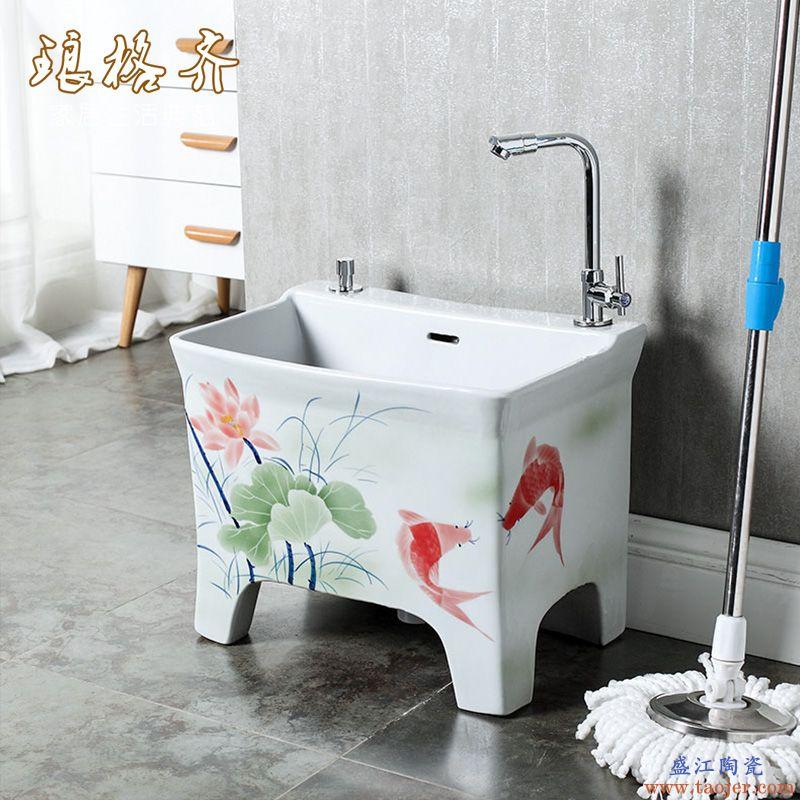 陶瓷连体复古洗拖把池阳台卫生间拖布盆一体拖布池大号墩布池家用