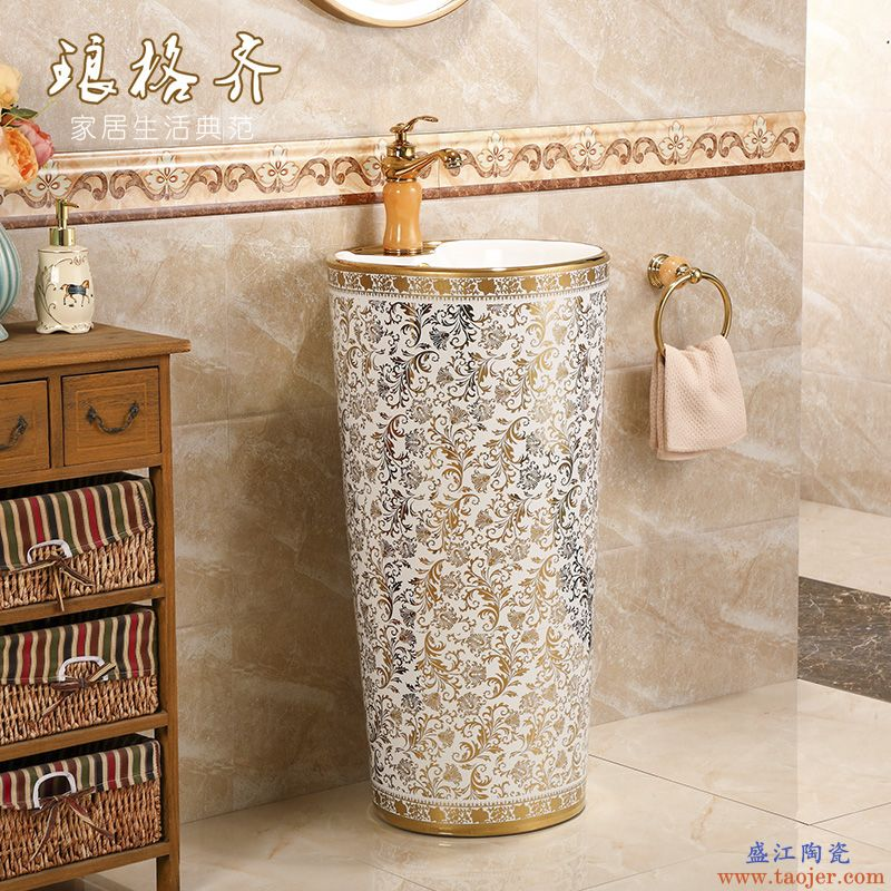 欧式立柱盆一体式洗手盆陶瓷金色小柱盆落地式台盆酒店立柱洗脸盆