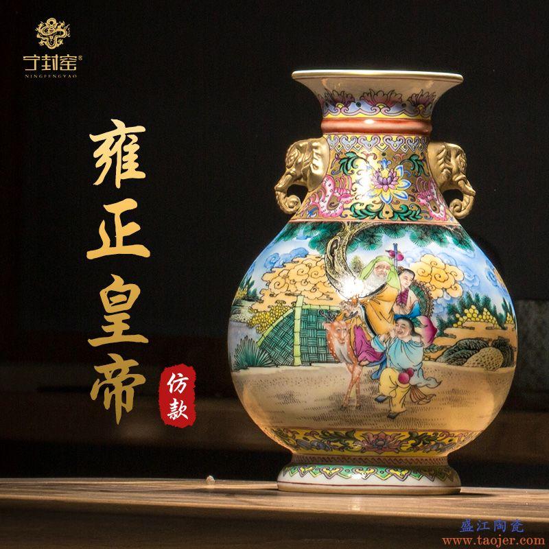 宁封窑景德镇陶瓷大花瓶摆件客厅手绘新中式仿古粉彩象耳尊装饰品