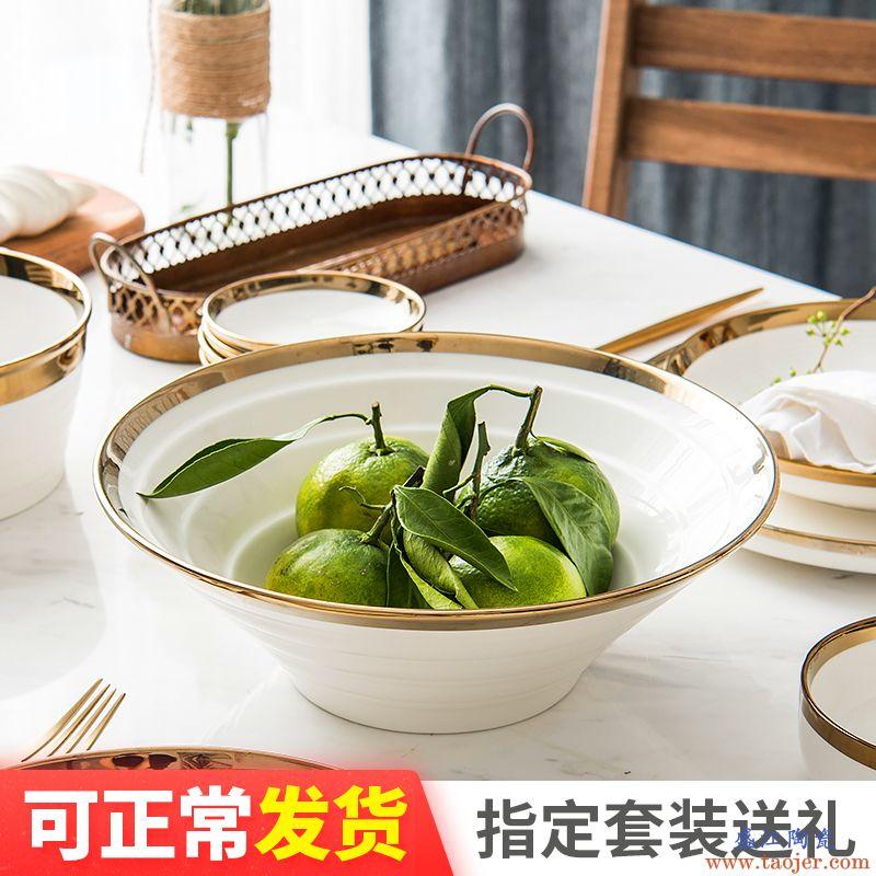 ijarl亿嘉网红ins风家用拉面碗创意螺纹陶瓷喇叭碗牛肉吃面碗单个