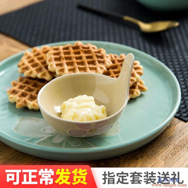 ijarl亿嘉 家用日式陶瓷调味碟酱碟创意圆形带把小菜碟沙拉碟雅韵
