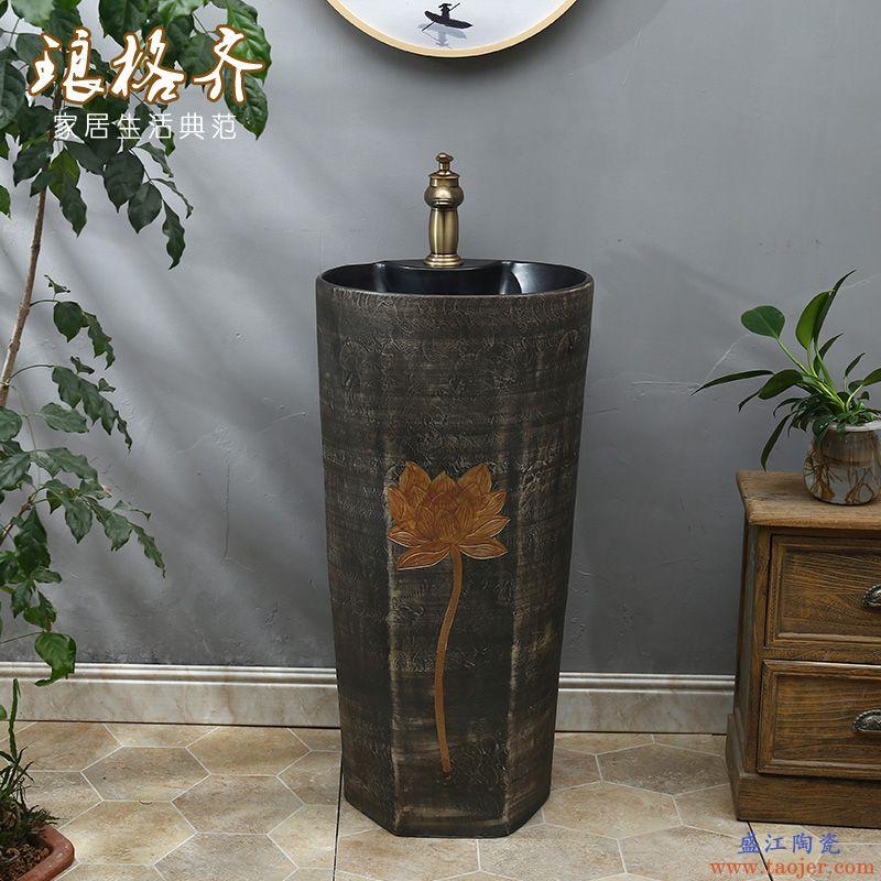 陶瓷立柱一体立柱手盆复古艺术盆洗脸盆陶瓷洗手盆卫生间柱盆