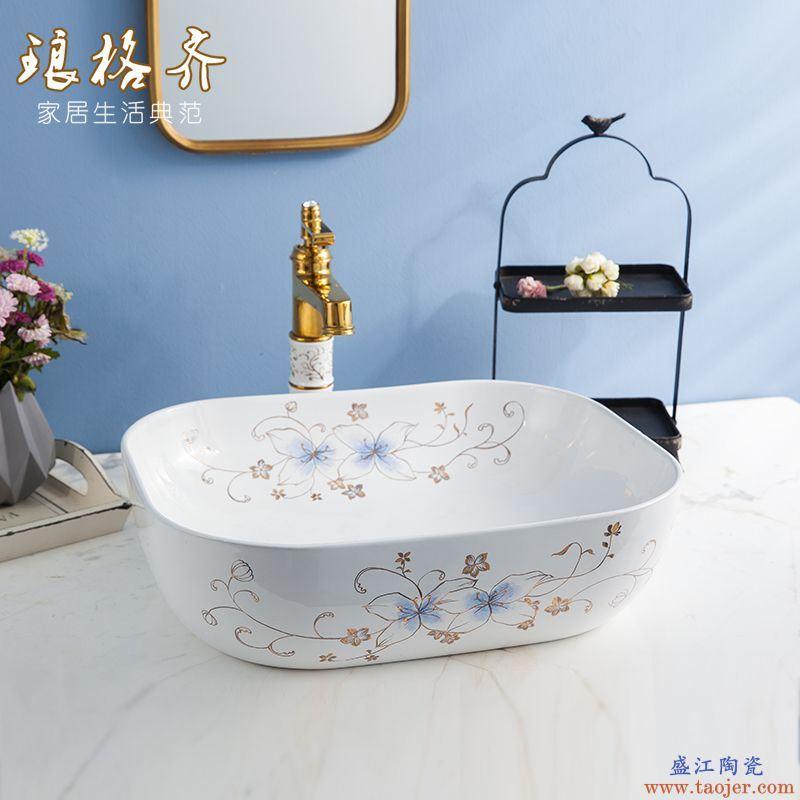 台上盆方形台上洗手盆洗脸盆陶瓷洗面盆卫生间洗漱台盆艺术盆家用