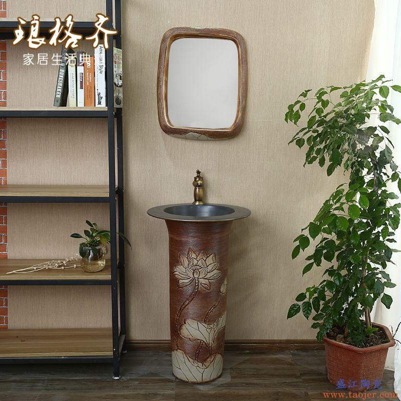 琅格齐新中式陶瓷立柱式洗手盆卫生间落地式家用阳台一体式洗脸盆