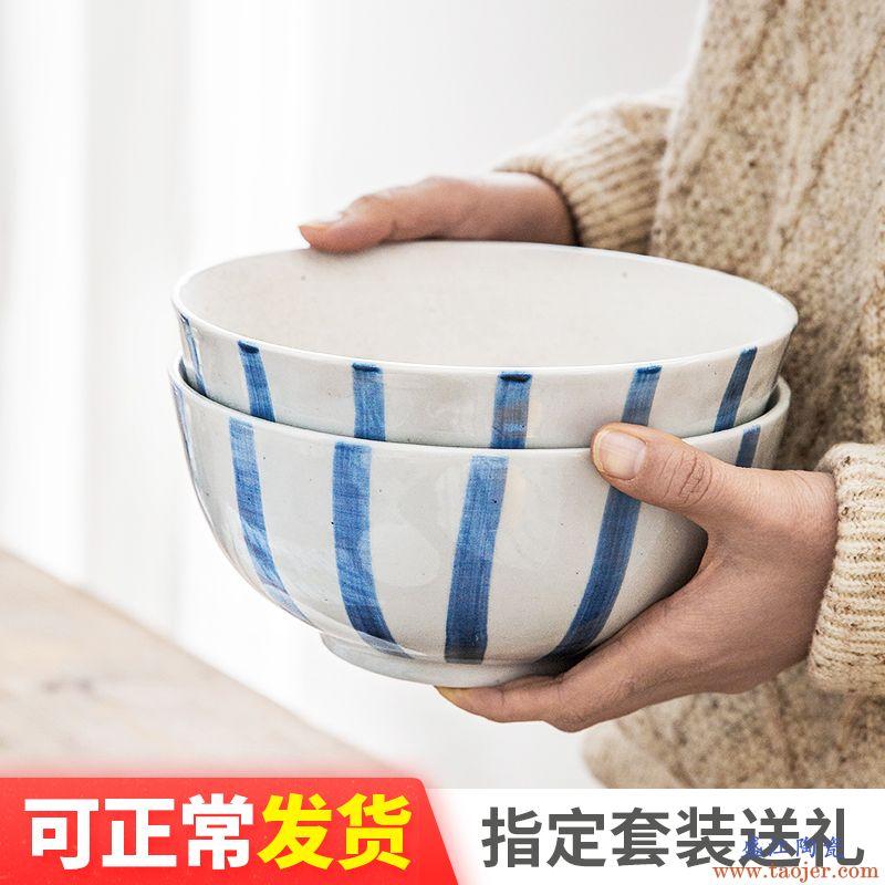 ijarl亿嘉 创意家用日式吃面碗陶瓷简约清新大号饭碗菜碗餐具卡伦