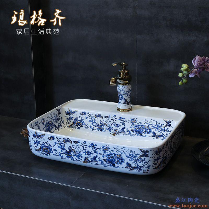 台上盆青花台上洗手盆洗脸盆陶瓷洗面盆卫生间洗漱台盆艺术盆家用