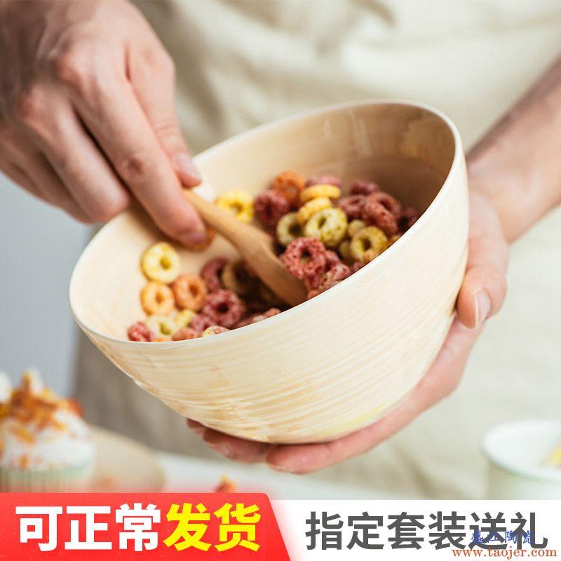 ijarl亿嘉 家用欧式创意个性面碗陶瓷大碗可爱锥形碗汤盆波西小镇