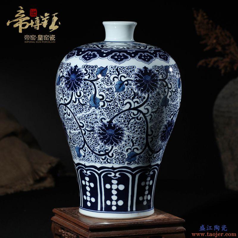 仿古手绘青花瓷花瓶景德镇陶瓷器样品间摆件客厅家居装饰工艺摆设