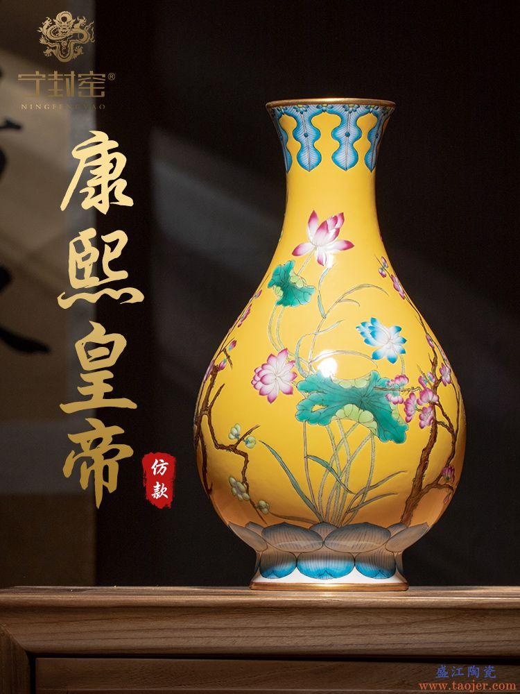 宁封窑手绘仿古花瓶景德镇陶瓷瓶花瓶摆件客厅四季花卉玉壶春瓶